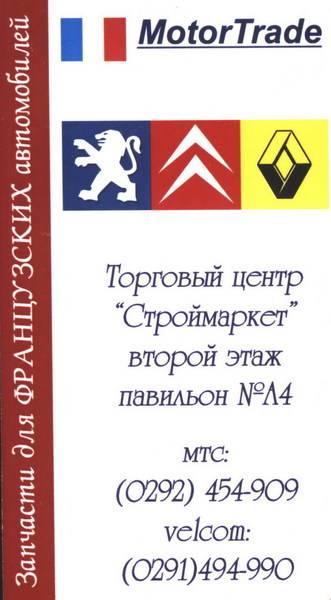 post-91-1232115667_thumb.jpg