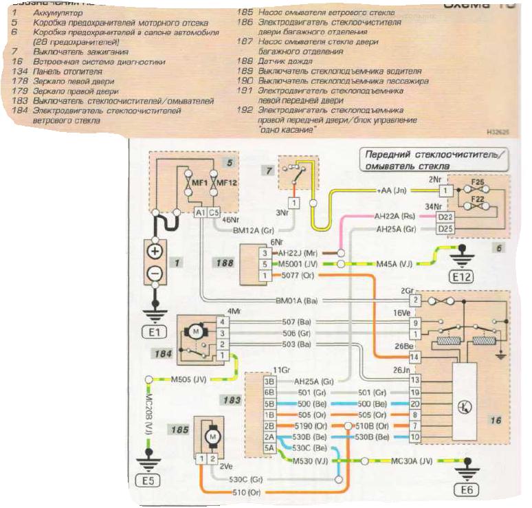 Схема bsi пежо 406 166
