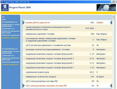 post-4099-1267519335,11_thumb.jpg