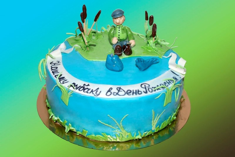 Открытки с днем рождения алексея рыбака
