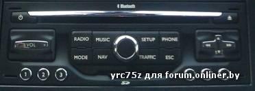 post-7826-0-28451200-1411018377_thumb.jp
