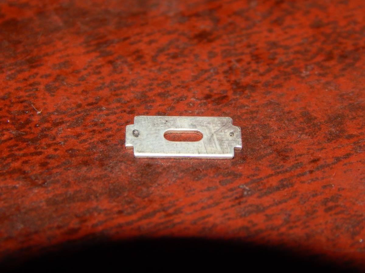 DSCN3744.thumb.JPG.c0782ef78905b680107a43140be36b7a.JPG
