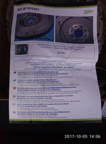 P71005-140614.thumb.jpg.51ecddf0e1d15ae80ac3a482470d6e6c.jpg