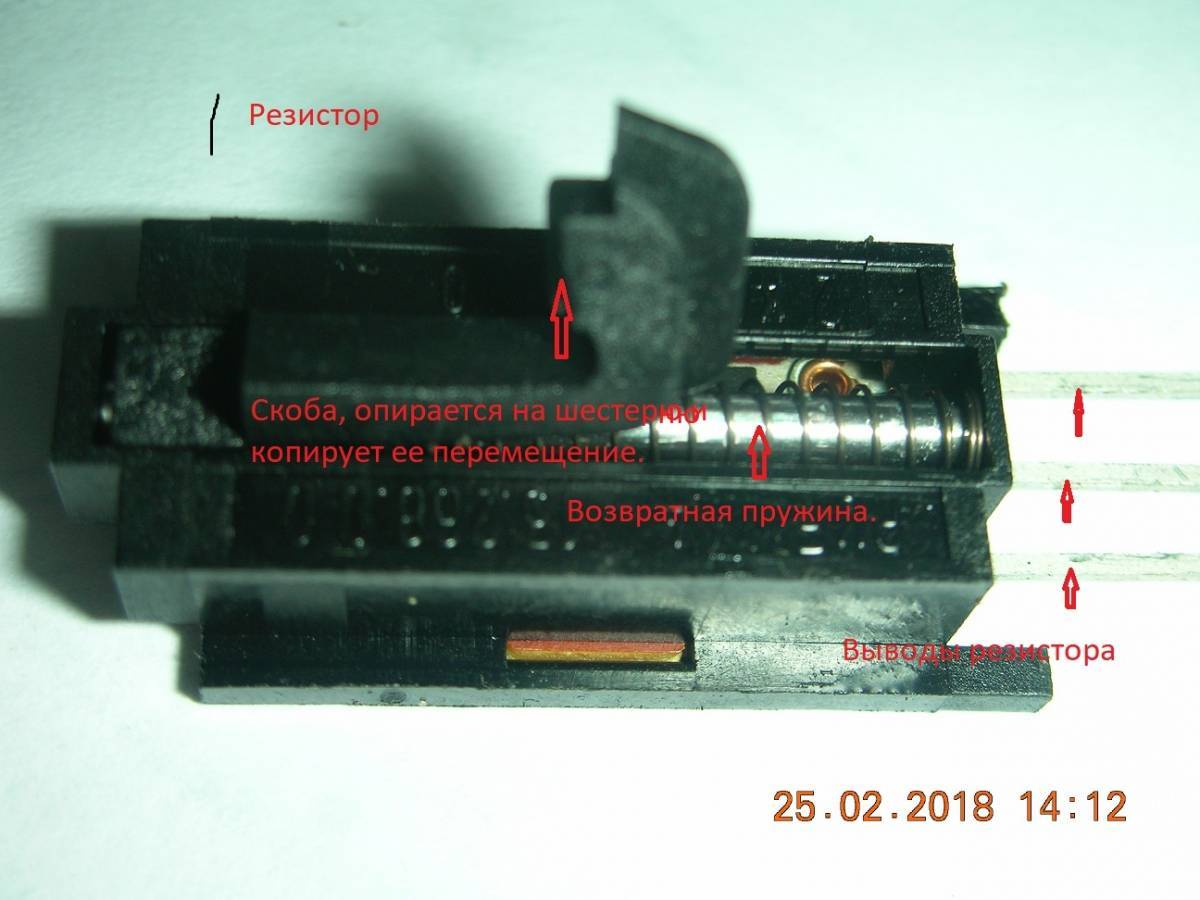 DSCN9357.thumb.JPG.bc6f4d75314b81a997d52a3b27fbd62e.JPG