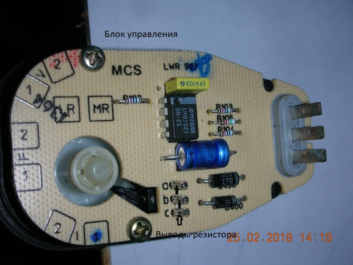 DSCN9359.thumb.JPG.42616fbc2753de1c6530b612dfd22f68.JPG