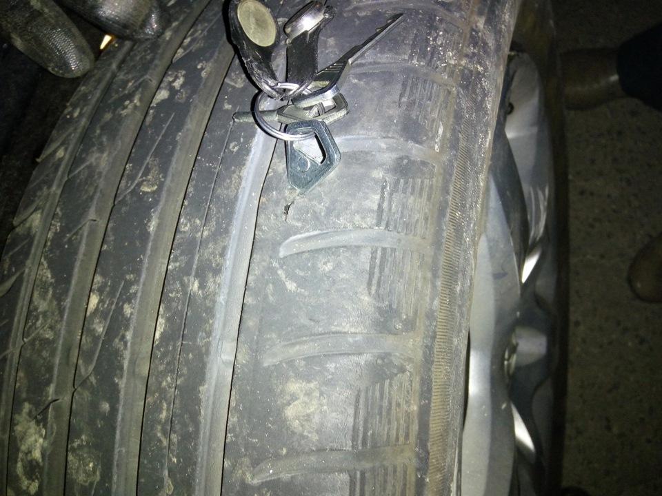 Лопнуло или порвало шину