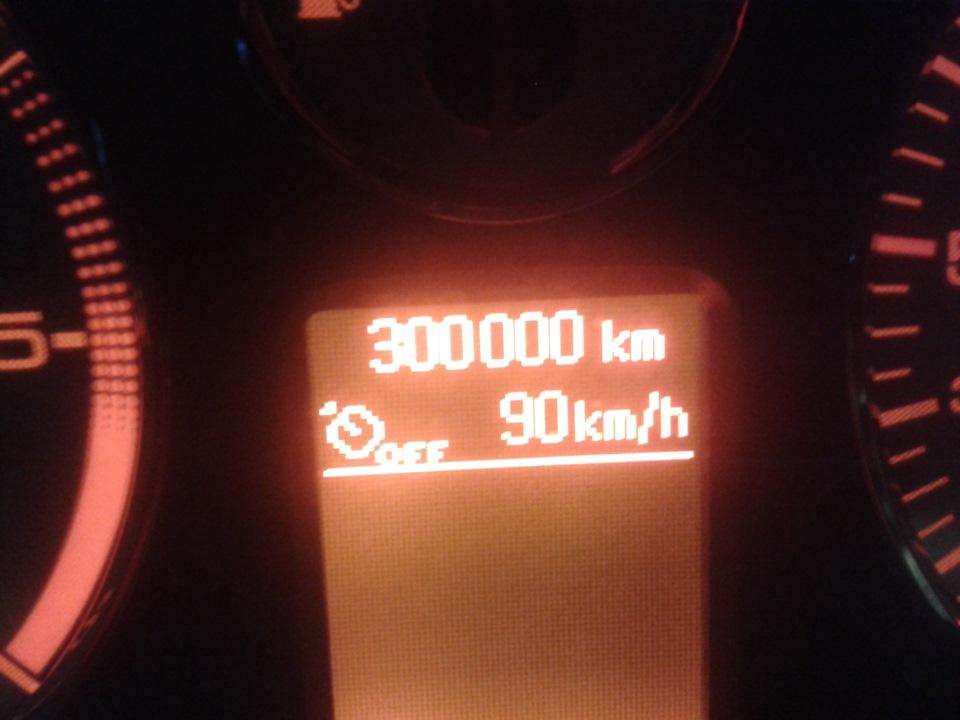 300 000 километров!