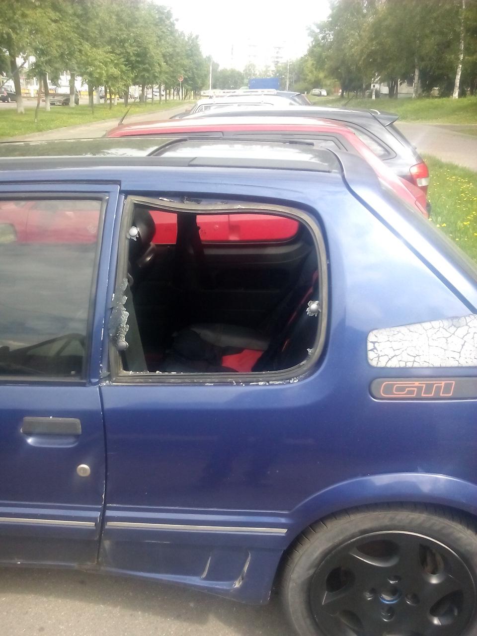 Какая- то крыса разбила стекло(