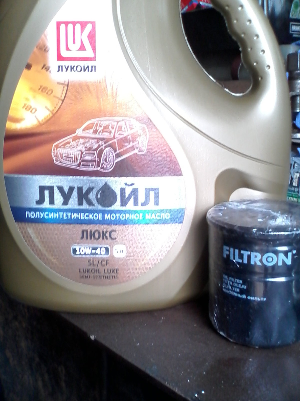 Замена масла и заднего тормозного цилиндра.