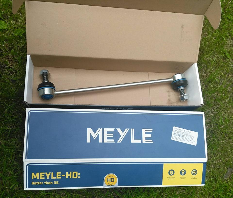 Усиленные стойки переднего стабилизатора MEYLE 11-16 060 0002/HD