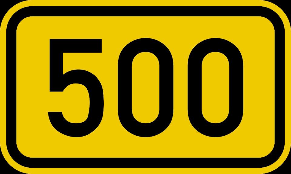 Вас уже 500