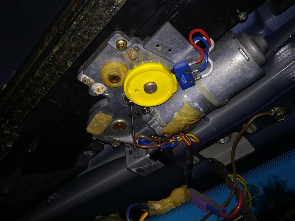 Подготовка к ремонту электролюка.