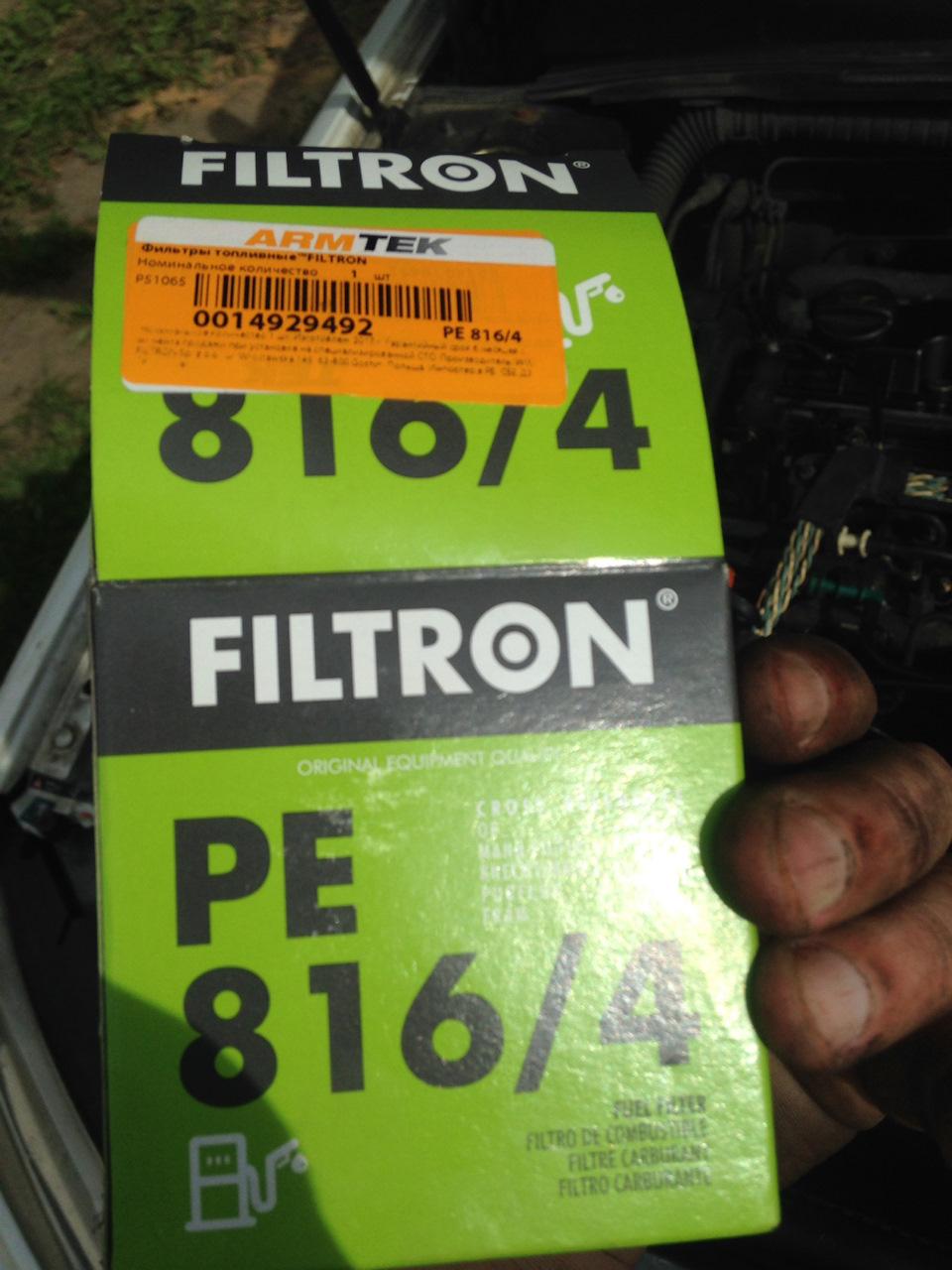 Замена топливного фильтра и реактивной тяги двигателя