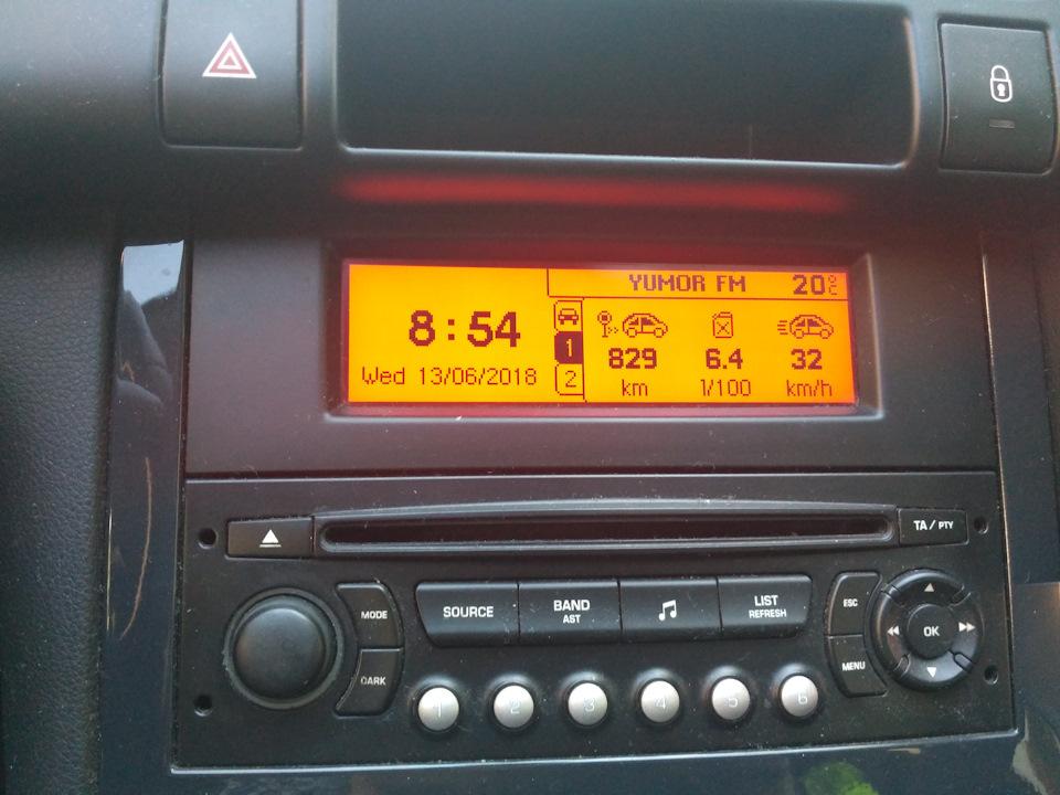 Peugeot 3008 DV6C. Расход топлива.