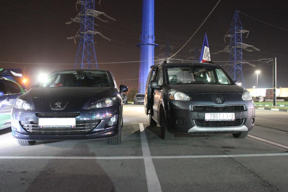 Встреча с Community Peugeot and Citroen в Москве.