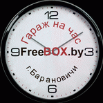 freebox.by