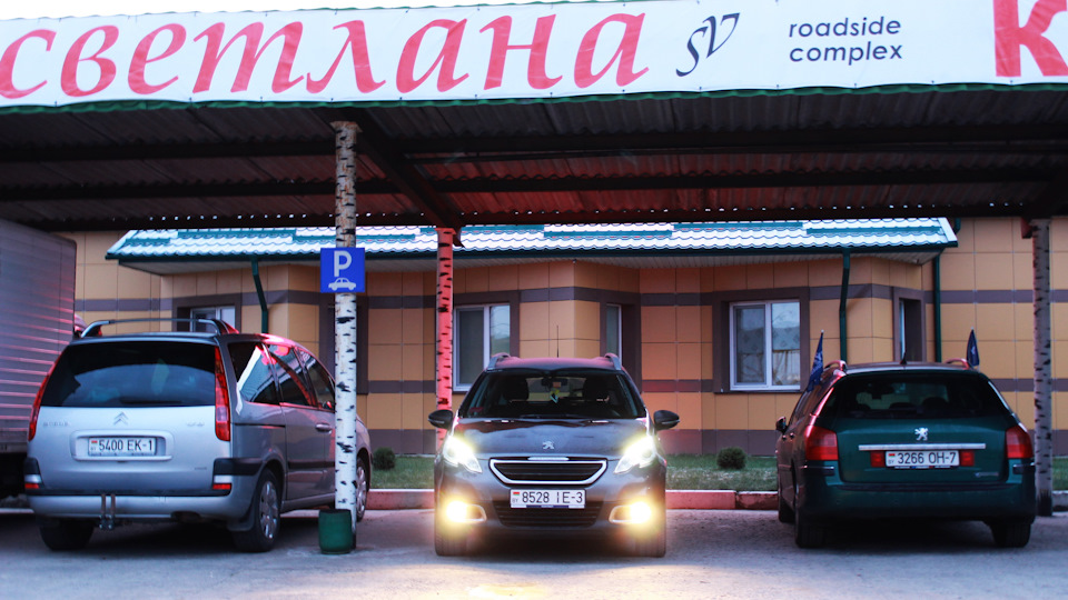 My Peugeot, Peugeot-Club 9 лет ДР-Пинск.