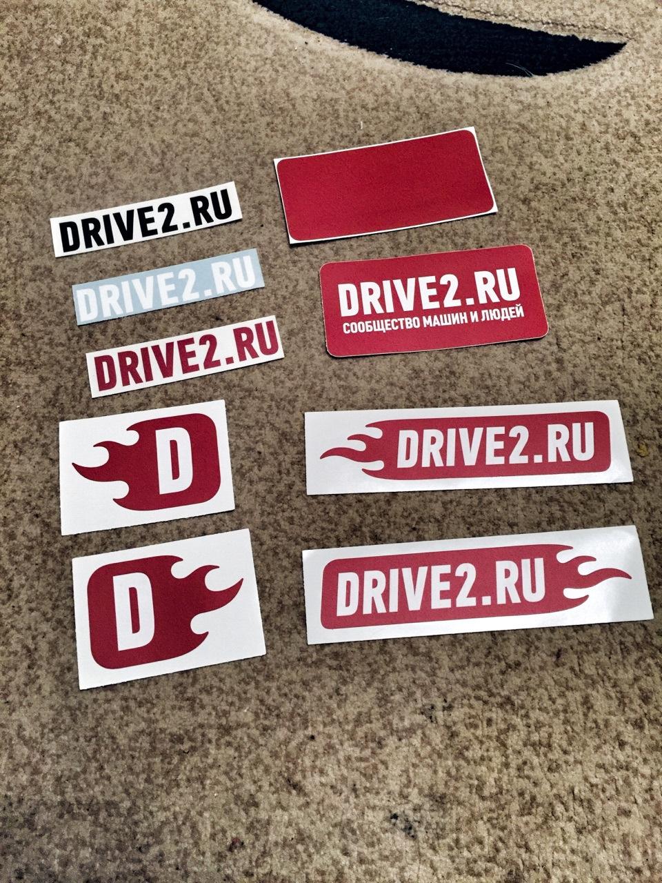 Бесплатные наклейки DRIVE2 для вашей машины