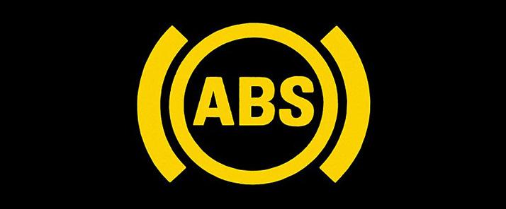 Замена блока ABS Bosch 5.0