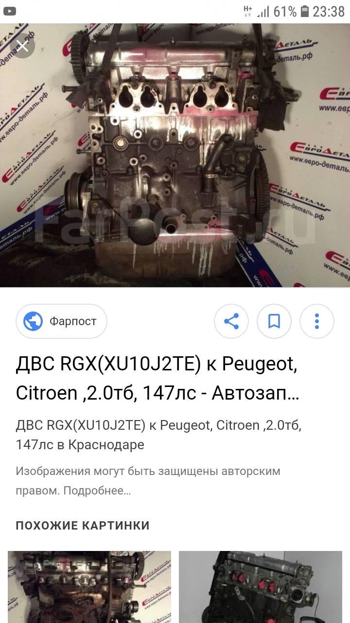 Куплю мотор RGX