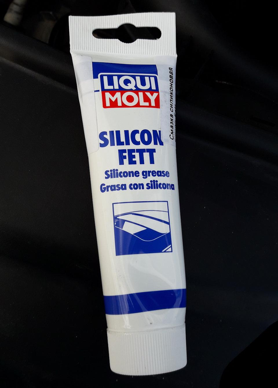 Liquimoly Silicon-Fett — силиконовая смазка, многоцелевая.