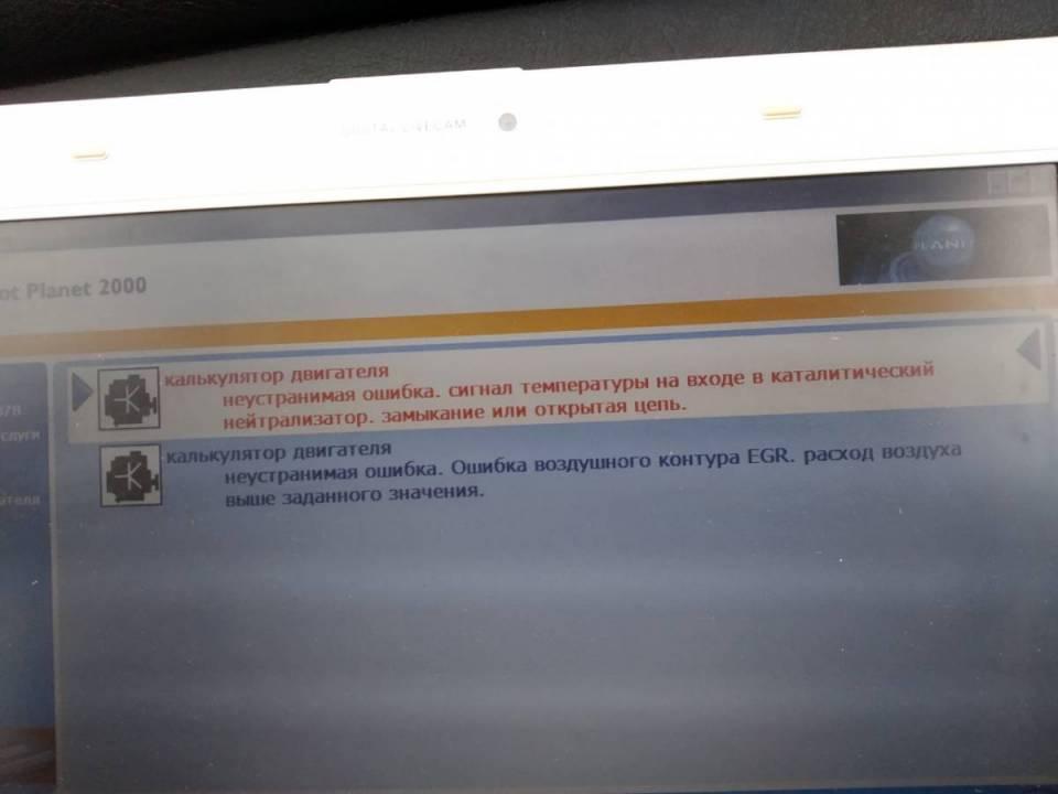 IMG-899153a66da9703837a84595b0f11156-V.jpg