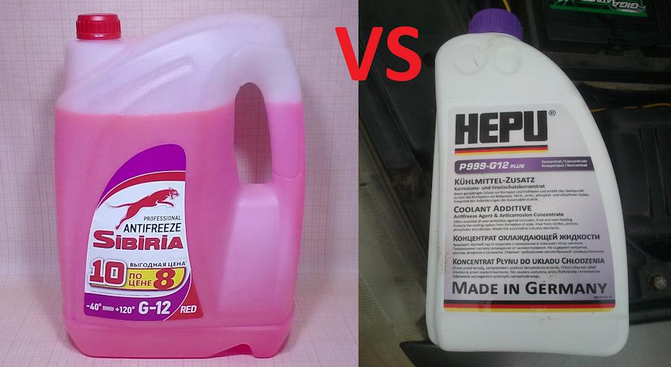 Замена антифриза (HEPU P999 G12plus) и промывка системы.