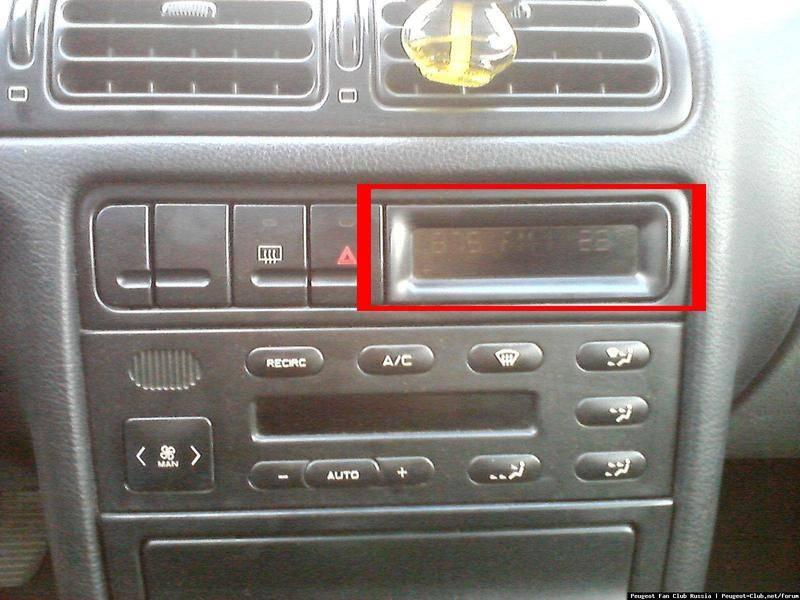 Бортовой компьютер Peugeot 406 1997