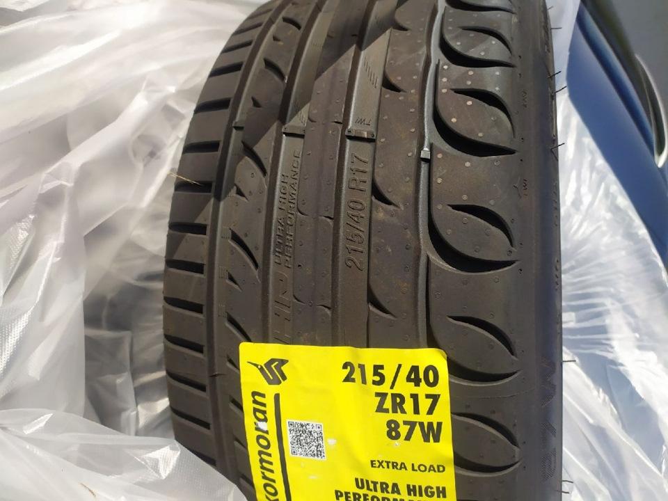 Новые шины 215/40 vs. 225/45 R17