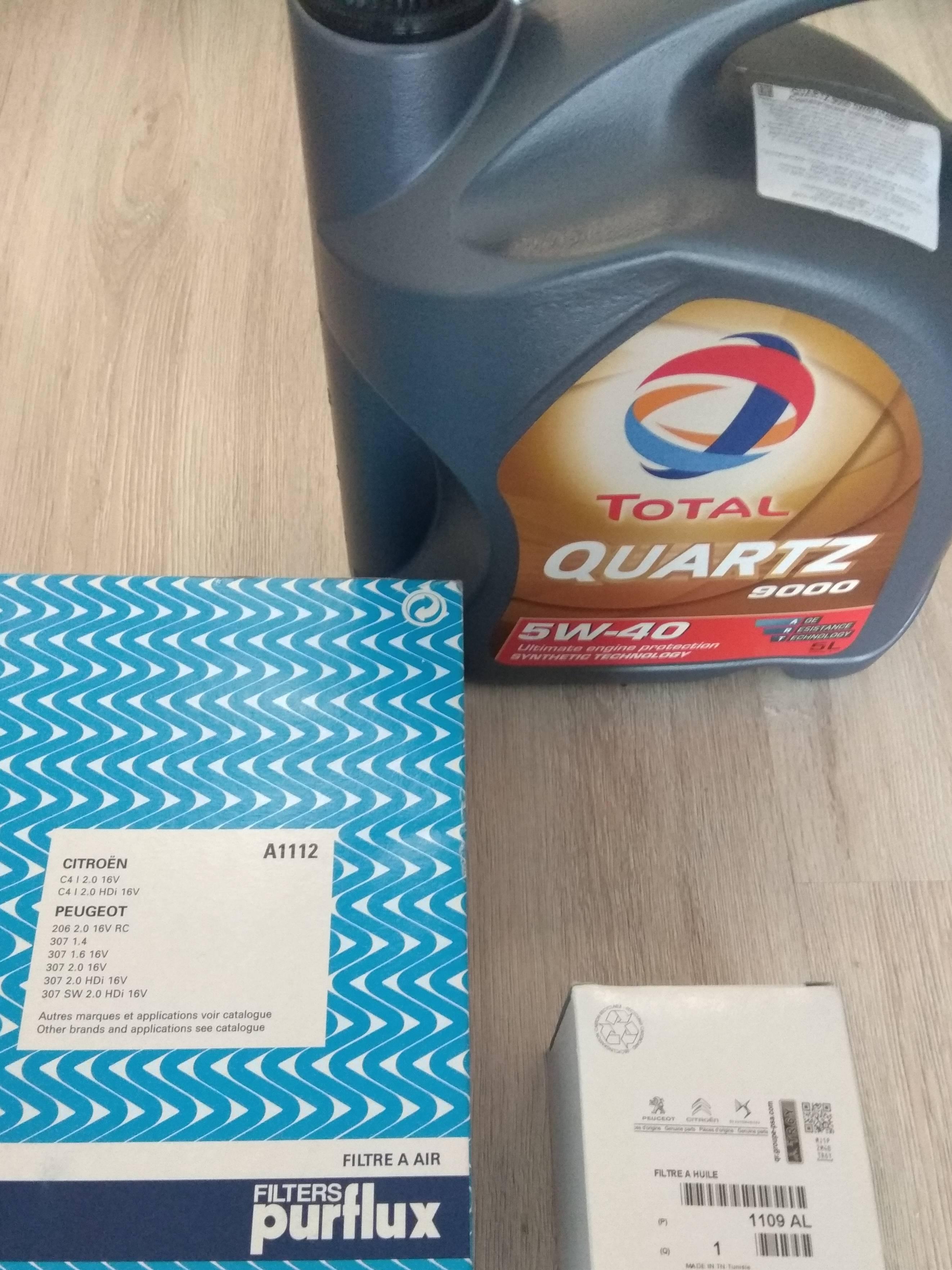 Продаю расходники для пежо 307 2.0 дизель: масло тотаl 5w-40 5л канистра, фильтр масляный peugeot-citroen 1109 Al, фильтр воздушный Purflux A1112. За все 60 рублей. 80296752944