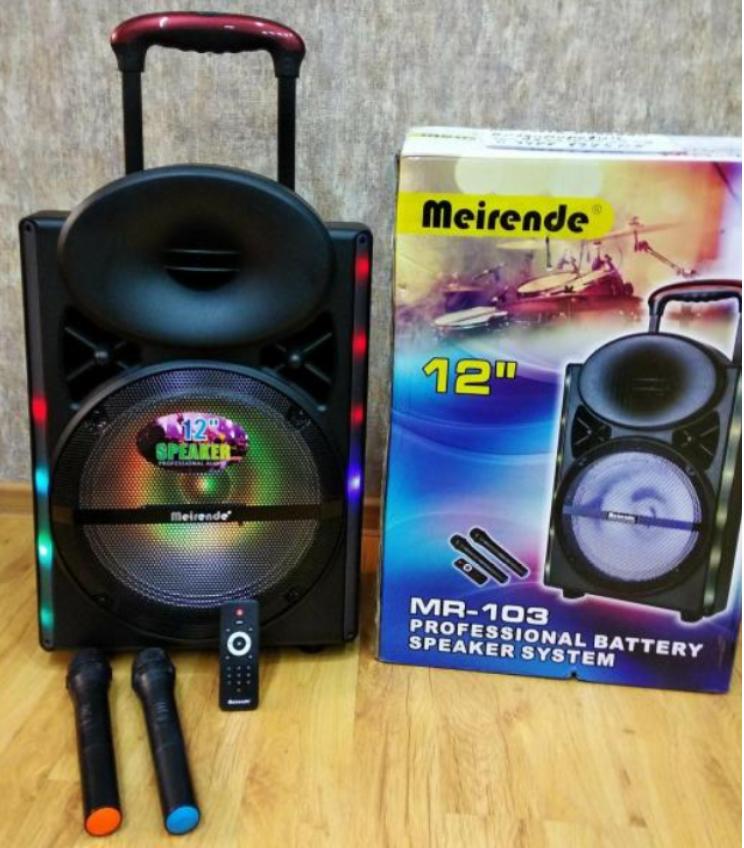 Meirende mr-103 минск продам в наличии