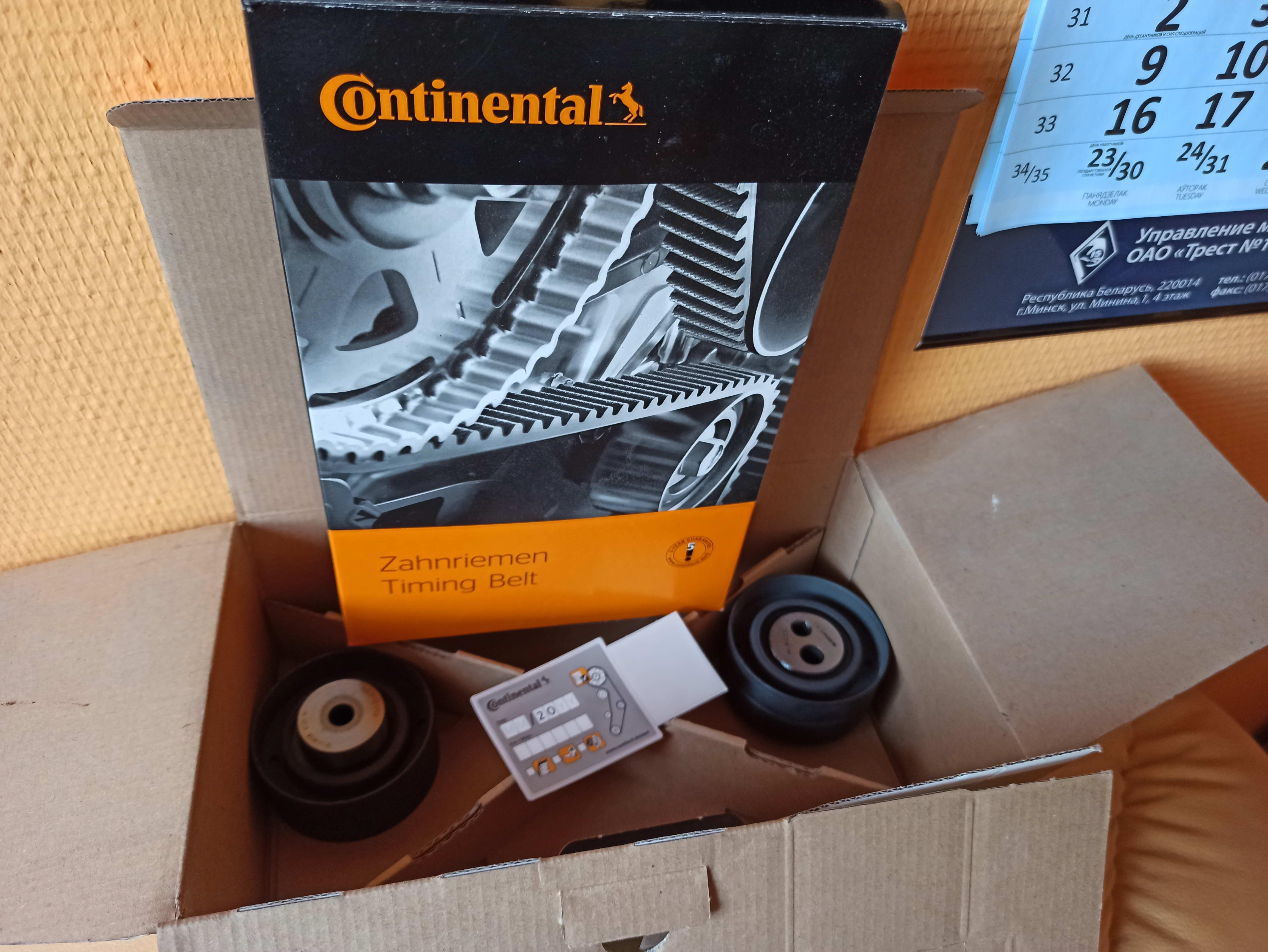 Продам комплект ремня ГРМ PEUGEOT BOXER 2.5D 2.5TD Continental CT891K1